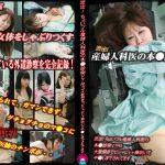 【エロ動画】流出!ちょいワル産婦人科医の本●診察VTR3