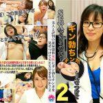 【エロ動画】女医にギン勃ちチンポを見せつけてSEXできるのか?2