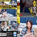 【エロ動画】SEX隠し撮り・そのまま勝手にAV発売。23才まで童貞14