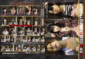 """【エロ動画】""""THE NOSE COLLECTION-11 ~ロリータ鼻盛り耽美会~"""""""