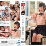【エロ動画】女子○生の乳首健康診断4