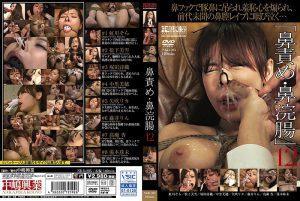 【エロ動画】鼻責め・鼻浣腸12