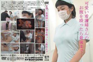 【エロ動画】可愛い看護婦さんのお腹を殴ったら最後まで…