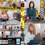 【エロ動画】SEX隠し撮り・そのまま勝手にAV発売。23才まで童貞5
